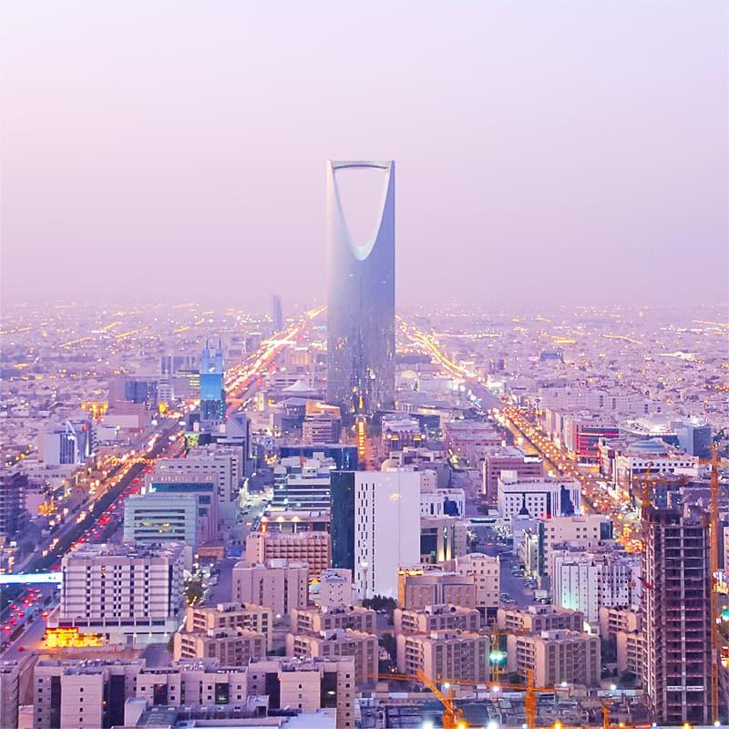 Доставка грузов из Саудовской Аравии